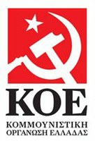 Statement of the ICOR organization KOE about the police attack against the steel workers of Asprospirgos