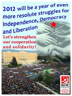 KOE Griechenland Anlage zu Neujahrsgrüssen, Plakat