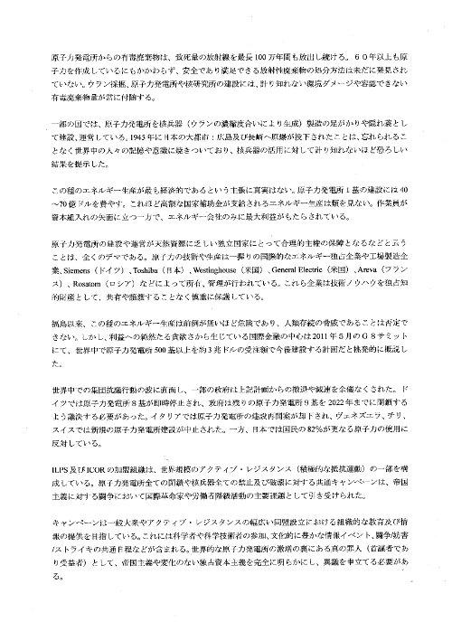 jont_call_jap_2