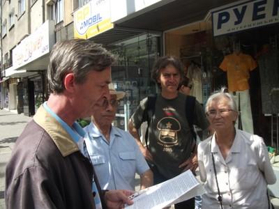 Internationale Solidarität Taksim Platz - 12.September 2013 - 006.jpg