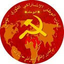 In the memory of the 26th January 1978: a popular labor upheaval on the path of the national democratic revolution