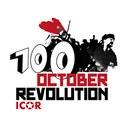 Zum vierten Jahrestag der Oktoberrevolution