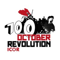 Information on the trip to St. Petersburg for the 100th anniversary of the Socialist October Revolution from 5 November 2017 to 9 November 2017