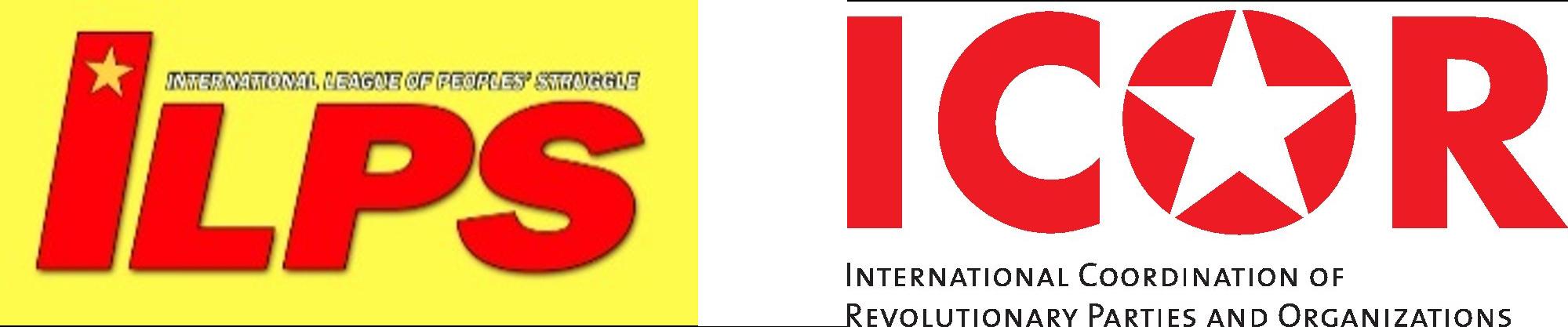 Призыв к строительству интернационального антиимпериалистического и антифашистского единого фронта