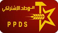 International Women's Day – Seminar in Tunesia