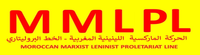 Que signifie le camarade Frederick Engels pour les marxistes-Léninistes marocains?